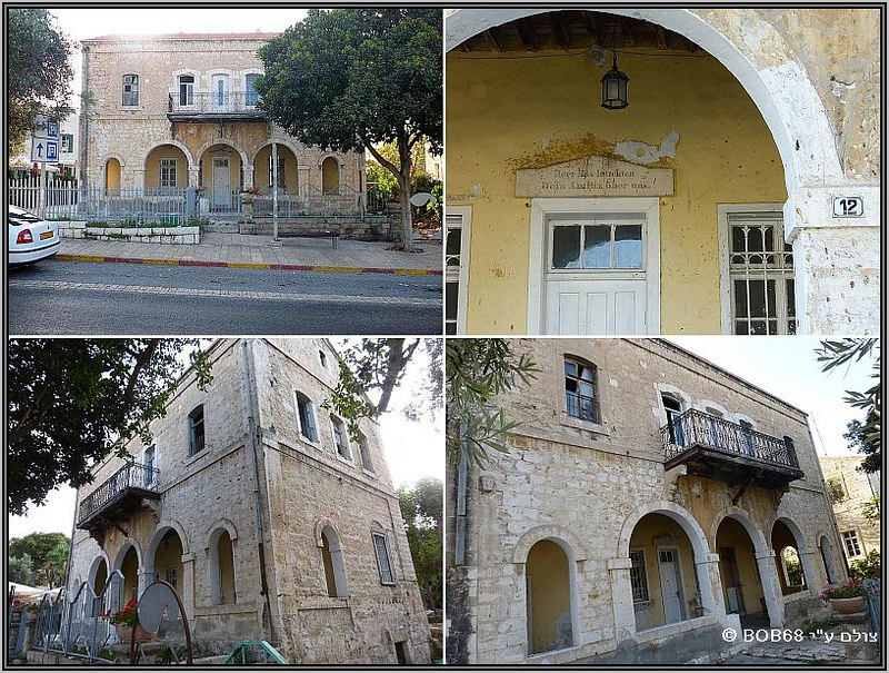 בית שומאכר