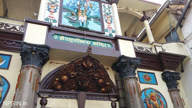 Western main gate closeup of Shri Pashupatinath Mandir