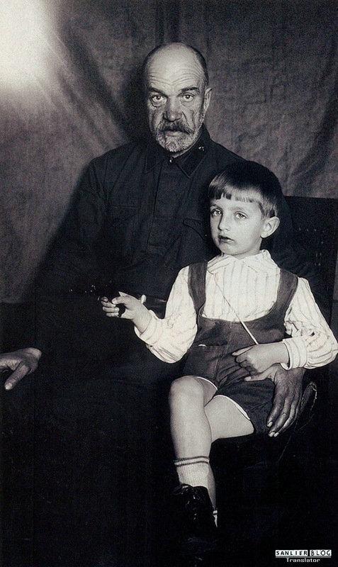 苏联名人家庭照片21