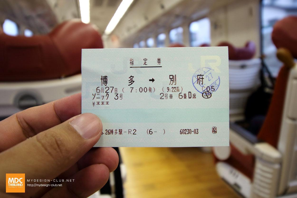 MDC-Japan2015-094