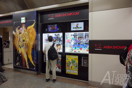 Tamashi Nation Akiba Showroom