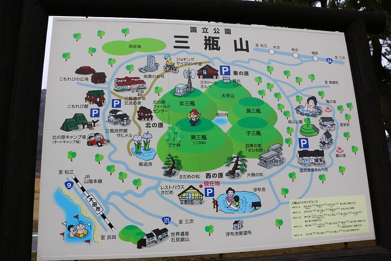 20150307-三瓶山-0173.jpg
