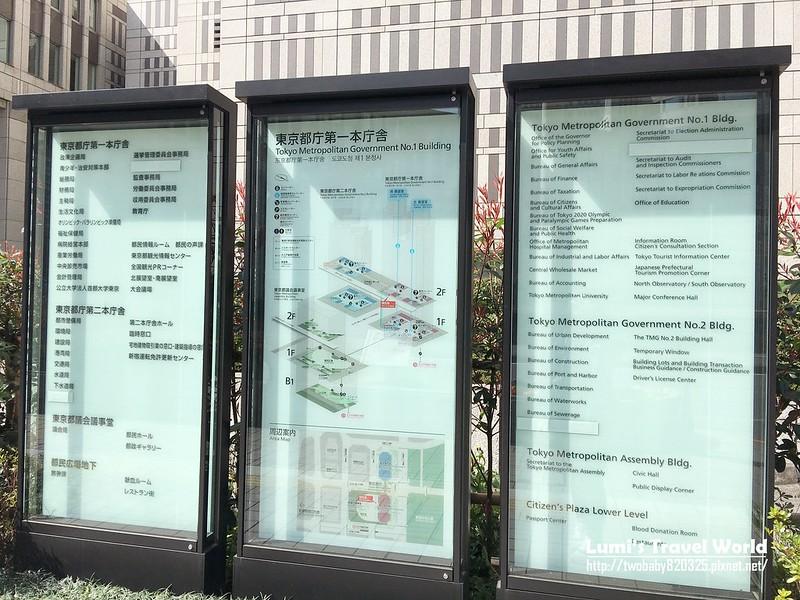東京都廳觀景台02