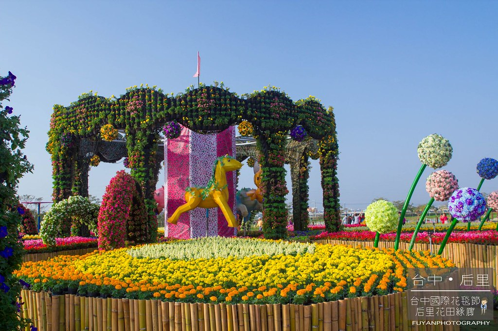 台中國際花毯節40