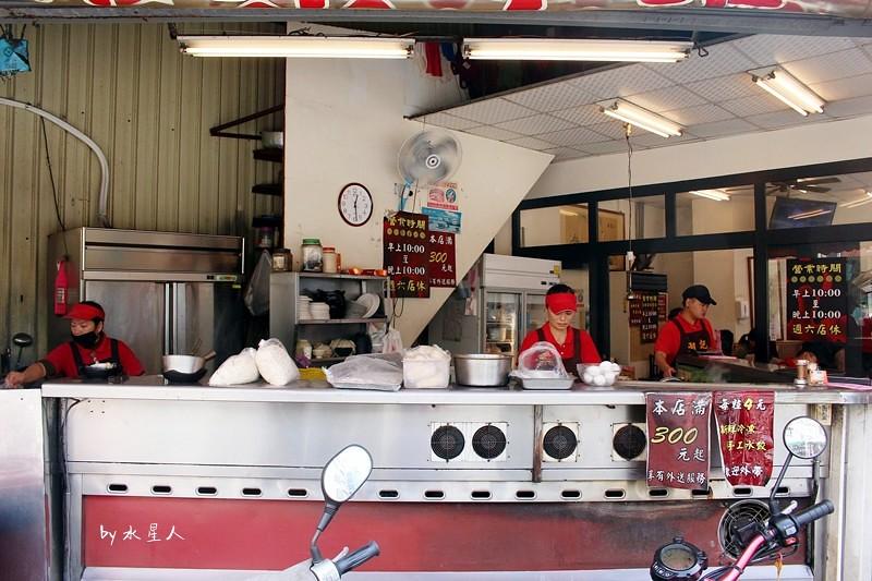 31899273294 e350325300 b - 湘記麵館│超人氣牛肉麵店,生意有夠好,有賣麵飯水餃紅油炒手滷味小菜