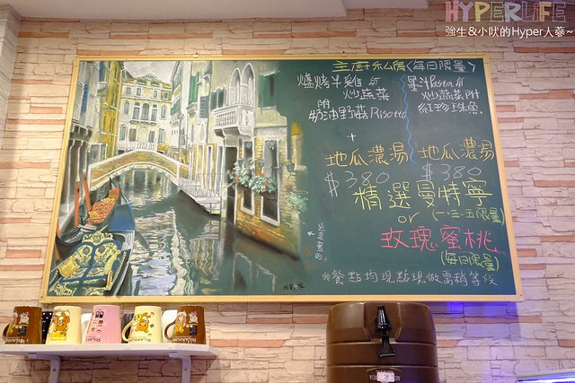 高沐手作料理餐廳 (4)