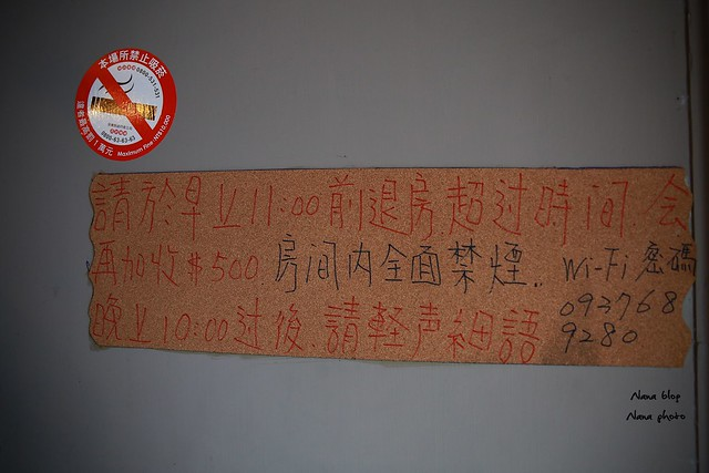小琉球龍蝦洞民宿 (6)