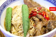 麻辣猪软骨拌面 (Spicy & Numbing Soft Po…