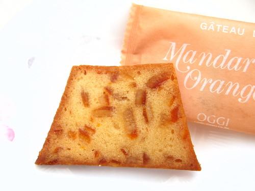 OGGIオッジメープルプランタニエオレンジ写真画像