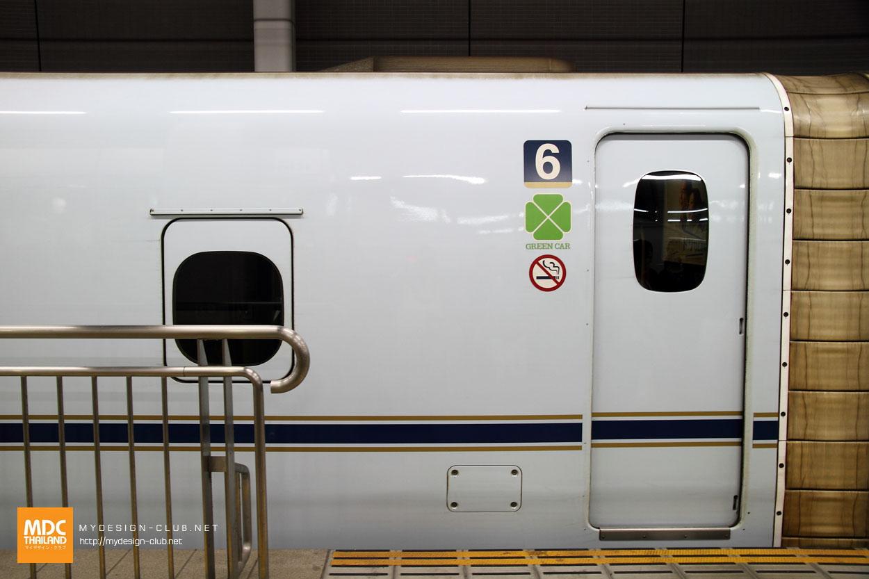 MDC-Japan2015-190