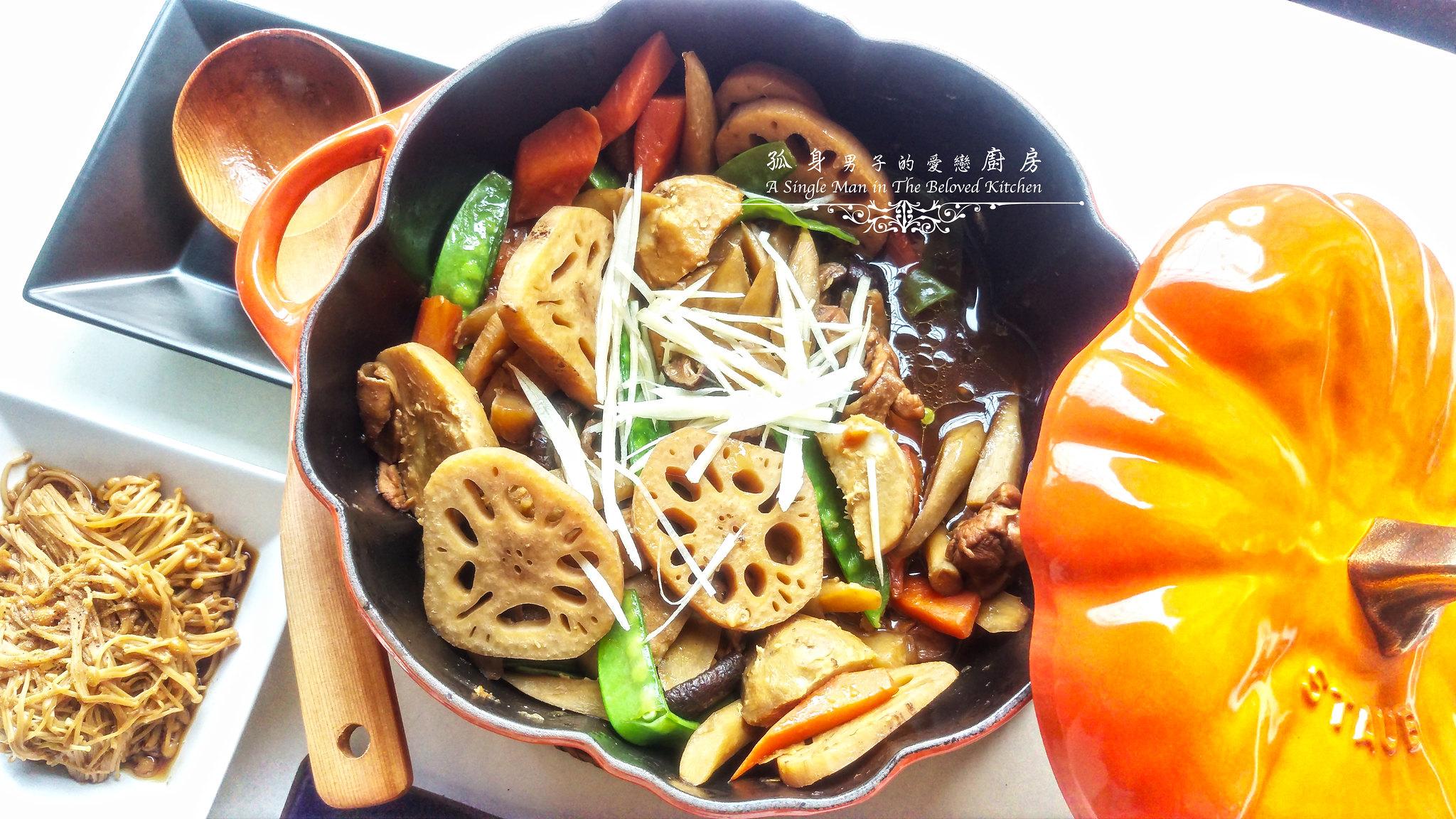孤身廚房-食譜書《常備菜》試作——筑前煮、醬煮金針菇。甜滋滋溫暖和風味22