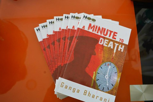 Ganga-Bharani-A-Minute-to-Death-Book-Reading-2