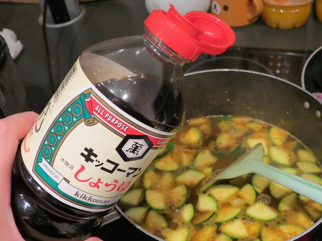 Cooking: Aubergine Katsu Curry
