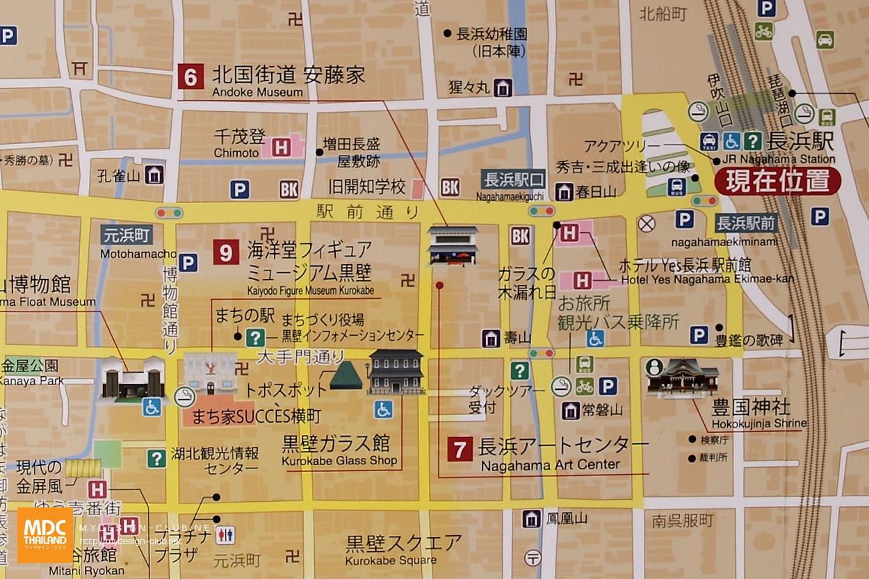 MDC-Japan2015-541