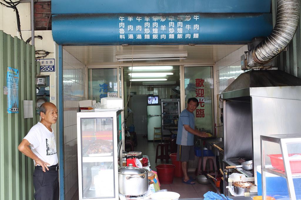 20150807-2佳里-阿娟牛肉麵 (2)