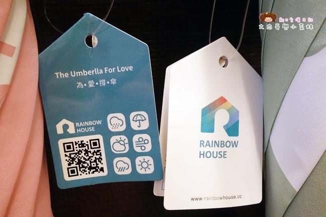 彰化和美RAINBOW HOUSE城市對話傘 (3).JPG