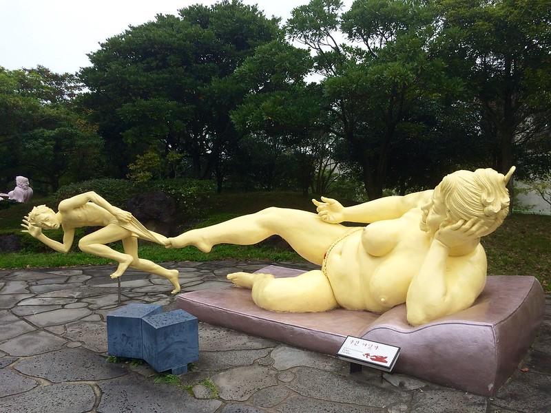 Loveland museum, Jeju Island