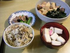 TakeNoKo / 竹の子だらけ