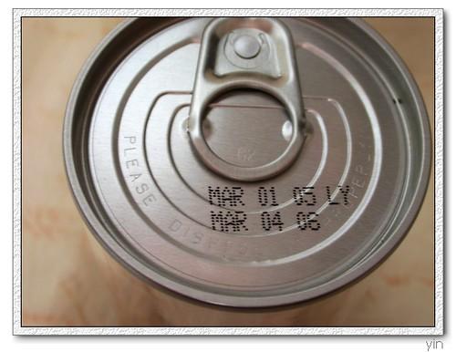 魔豆也有保存期限
