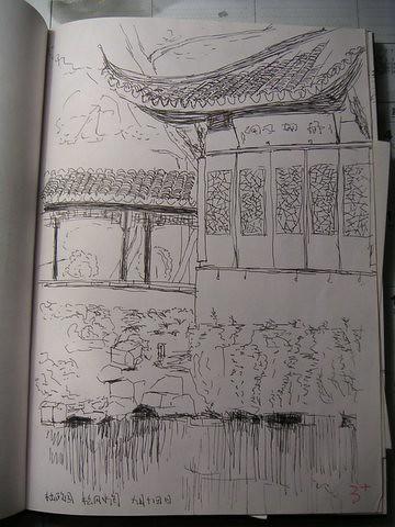 在苏州拙政园的速写 sketch at suzhou