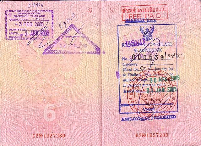 Visa to Thailand 2005