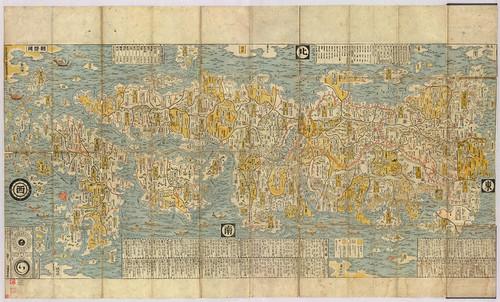 Mapfull Japan