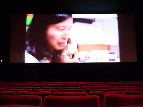 Cinema mk2