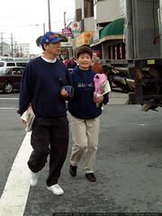 andy & dian chu on irving street in san francisco   …