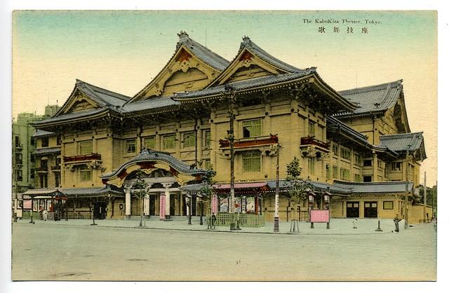 Kabukiza Theater, Ginza, Tokyo