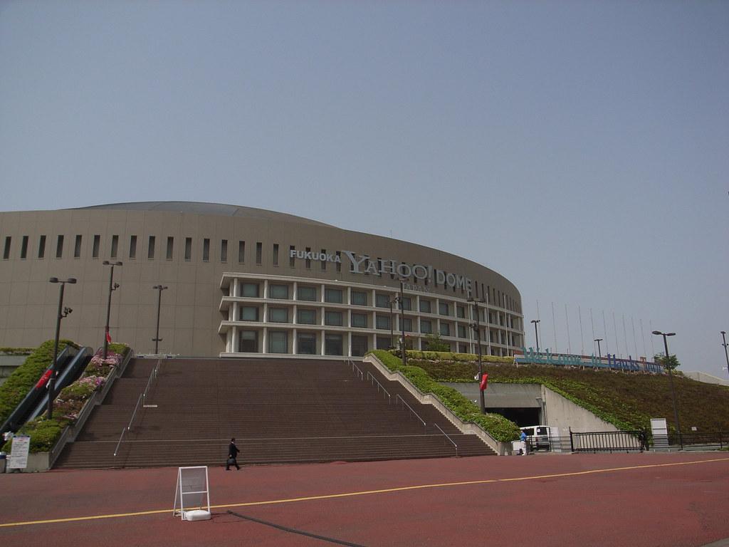 Fukuoka Yahoo! Japan Dome