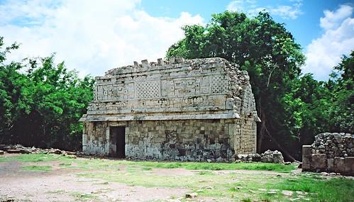 Um dos aposentos dos Mayas