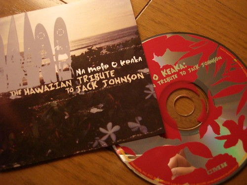 The Hawaiian Tribute to Jack Johnson - 無料写真検索fotoq