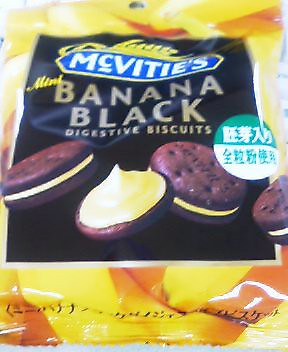 Banana Black Digestive Biscuits by lhuga
