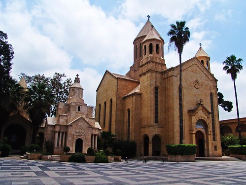 Armenian Catholicosate of Cilicia, Antelias Lb