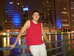 In front of the Financial District