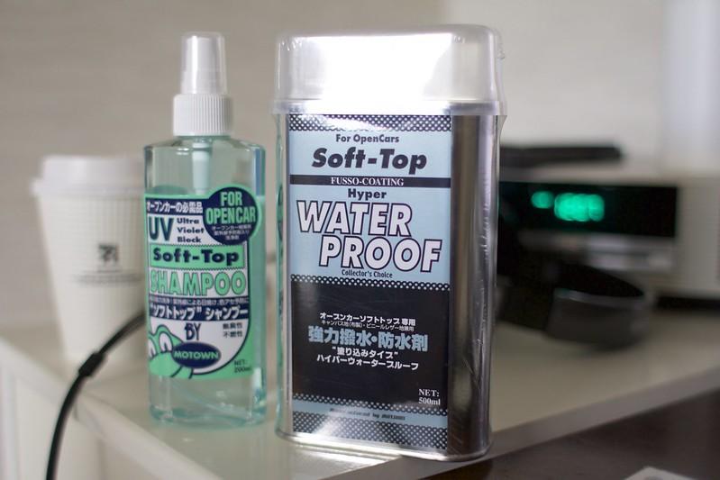 モータウン ソフトトップシャンプー&Hyper Water Proof