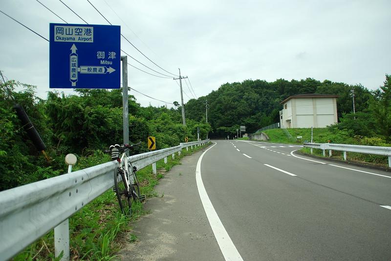 岡山空港へ(再び) #1
