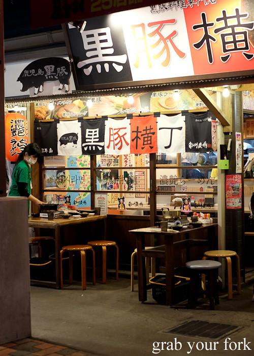 Black Pig Alley at Kagomma Furusato Yataimura, Kagoshima