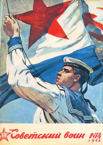Soviet_voin_1948_14_01
