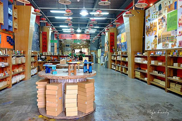 老樹根魔法木工坊DIY手動館