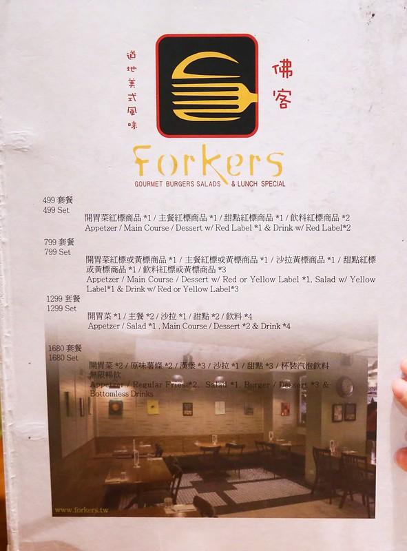 【台北餐廳】中山捷運站周邊餐廳,巷弄裡的漢堡專賣店「Forkers Burgers 佛客漢堡」。