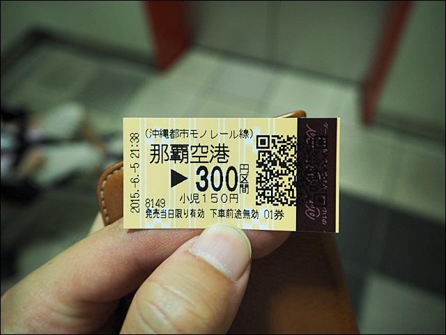 P6051209