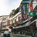 【季风】· The old street at Shuishe. #Leica #Taiwan