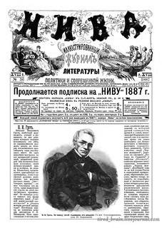 Niva 1887_0862