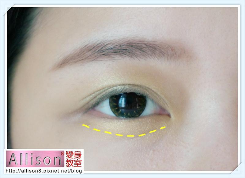 黃綠色漸層眼影