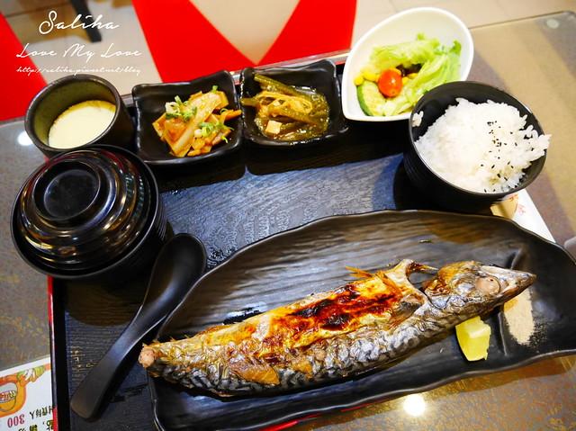 桃園蘆竹餐廳稻之屋日式料理定食 (6)