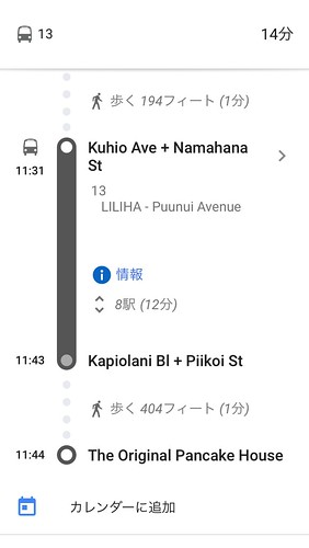 bus route & time info