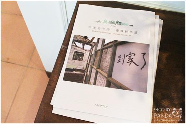 福森咖啡中壢店 (6)