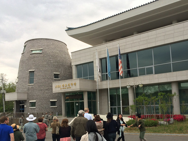 JSA Visitor Center.