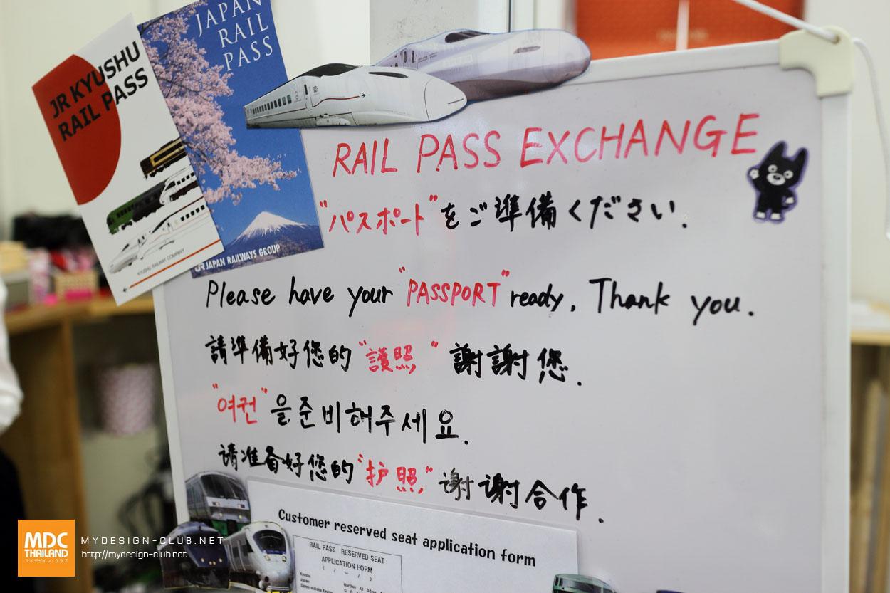 MDC-Japan2015-014